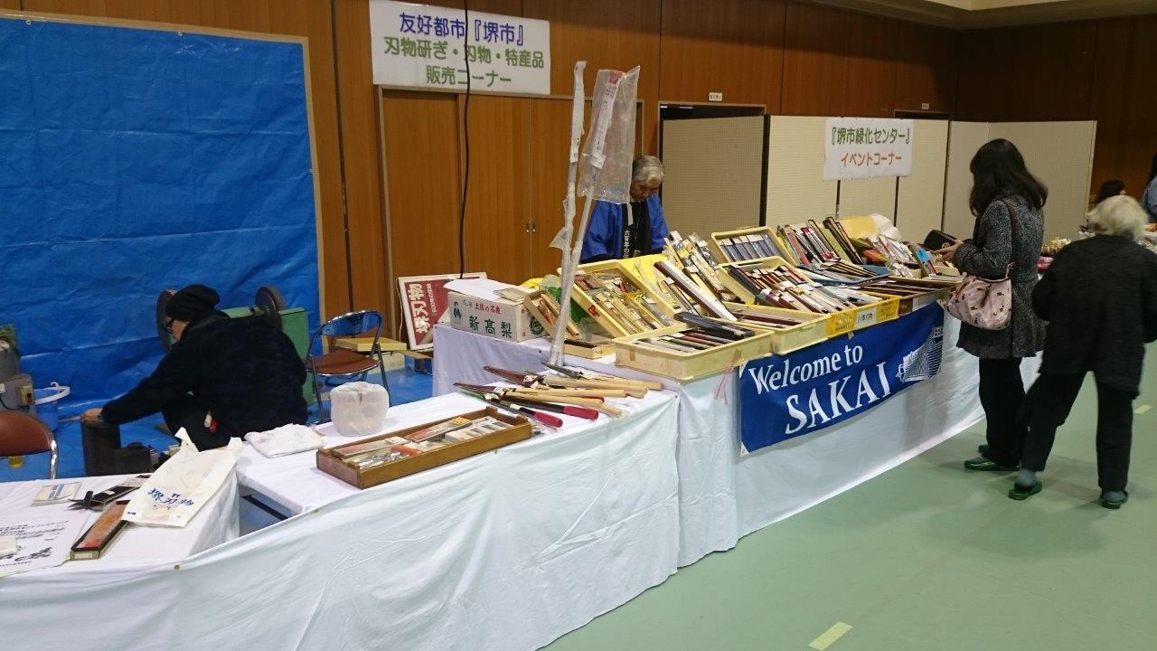 「2011 東吉野まるごとフェスティバル」への出展