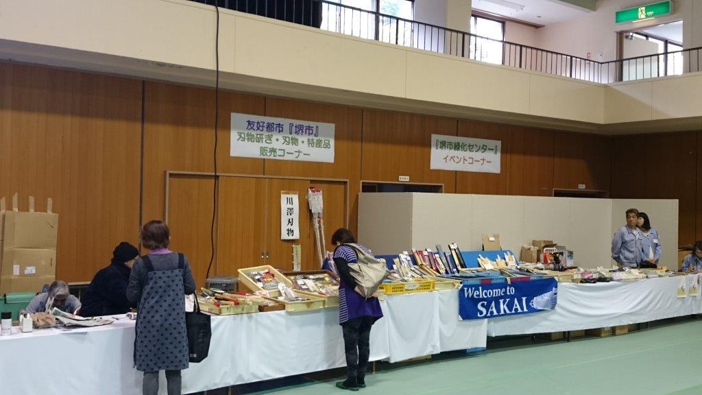 「2015 東吉野まるごとフェスティバル」への出展