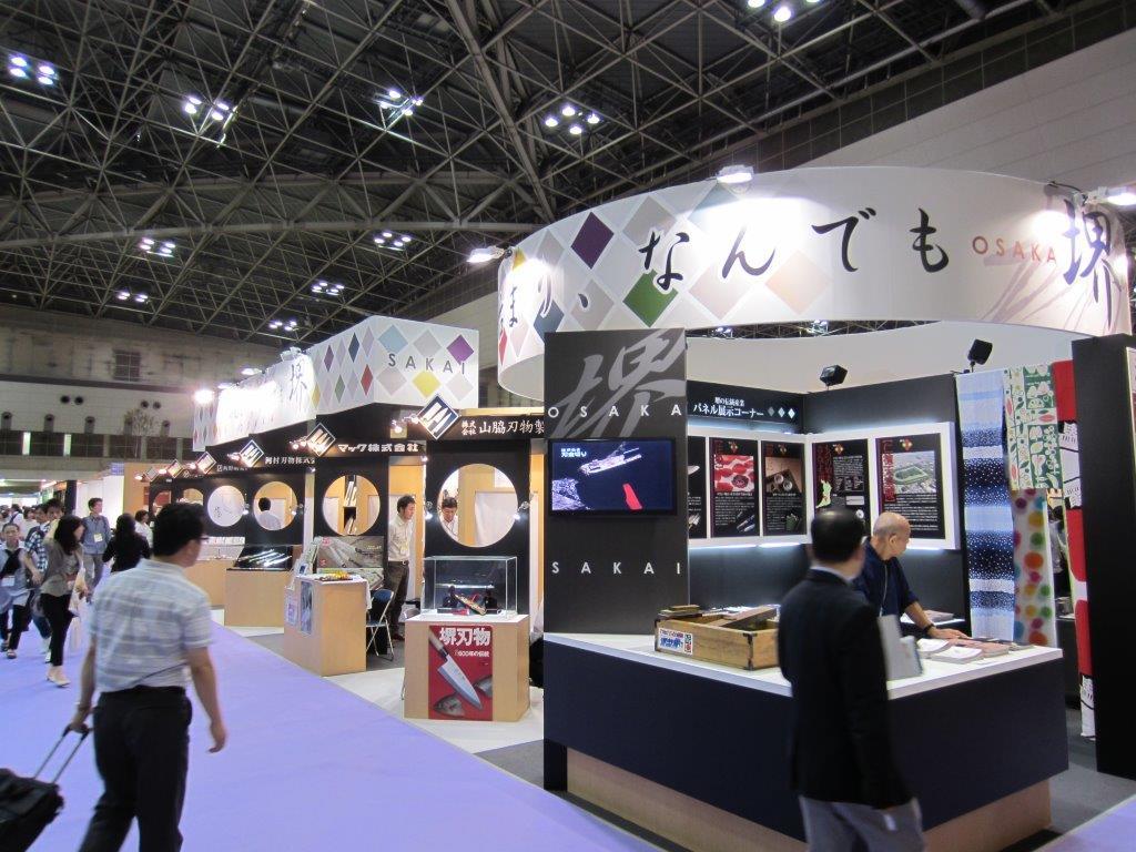 Tokyo Gift 2.JPG